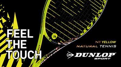 DunlopSport